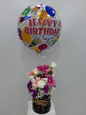 Doğum Günü Çiçek Aranjmanı Balonlu